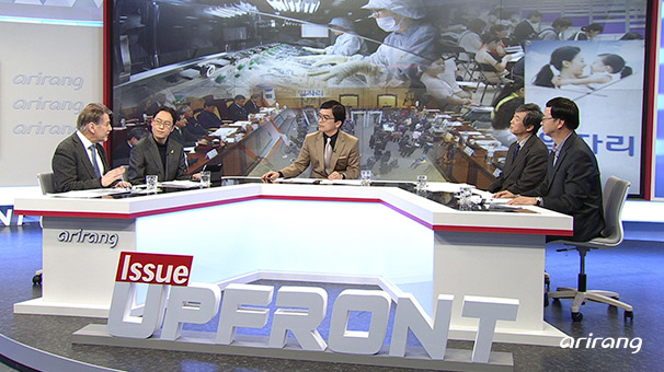 arirang tv photo
