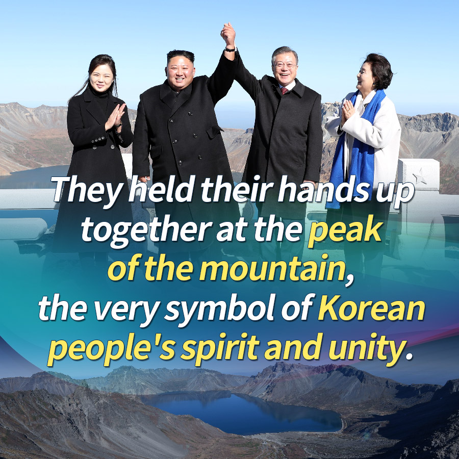 They held their hands up together at the peak of the mountain, the very symbol of Korean people's spirit and unity.