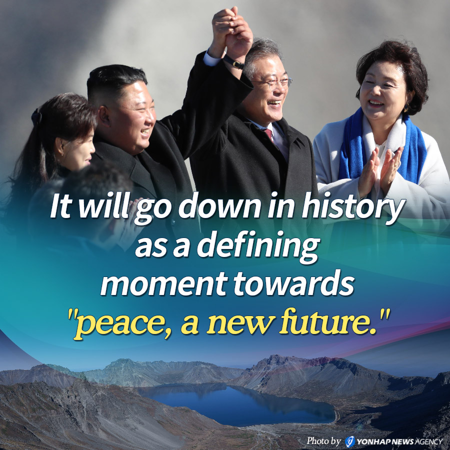 "It will go down in history as a defining moment towards ""peace, a new future."""