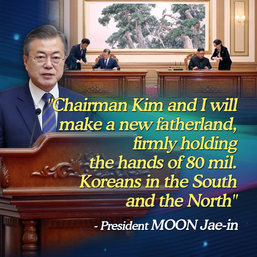 &#34;Chairman Kim and I will make a new fatherland, firmly holding the hands of 80 mil. Koreans in the South and the North&#34;<br>