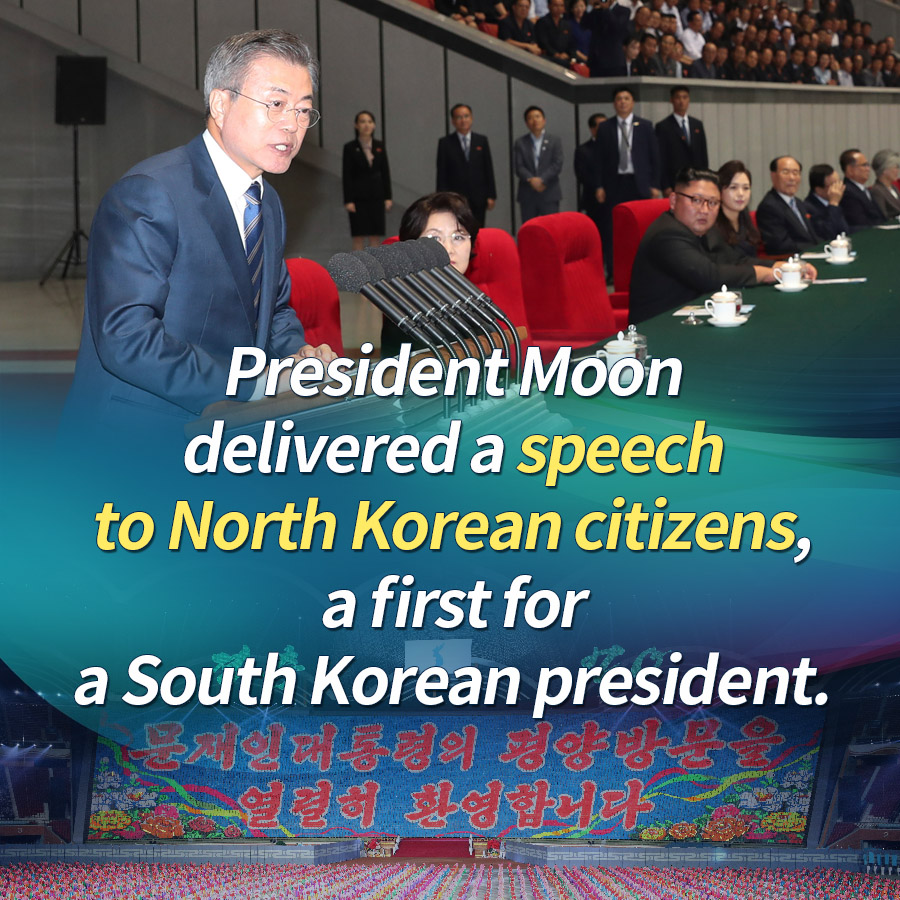 President Moon delivered a speech to North Korean citizens, a first for a South Korean president.