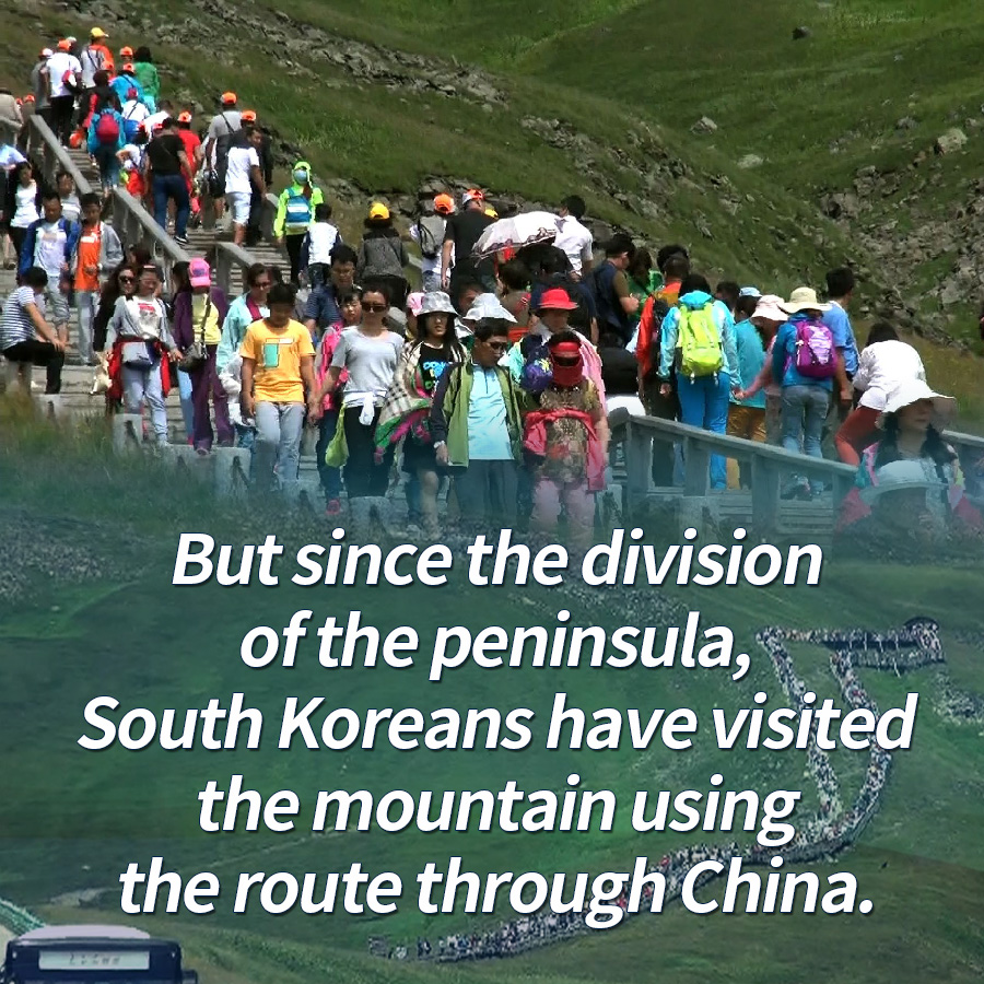 But since the division of the peninsula, South Koreans have visited the mountain using the route through China.