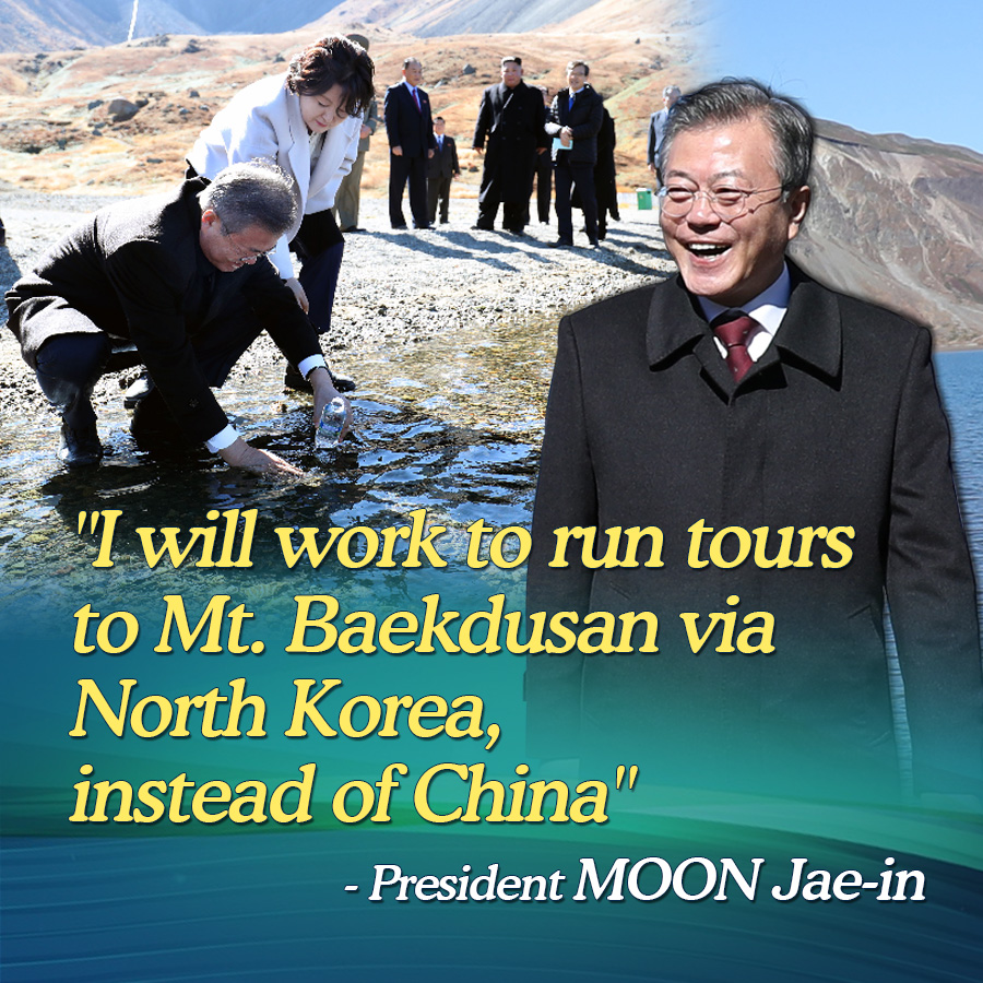 """I will work to run tours to Mt. Baekdusan via North Korea, instead of China""<br>