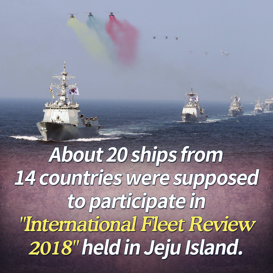 "About 20 ships from 14 countries were supposed to participate in this week's ""International Fleet Review 2018"" held in Jeju Island."