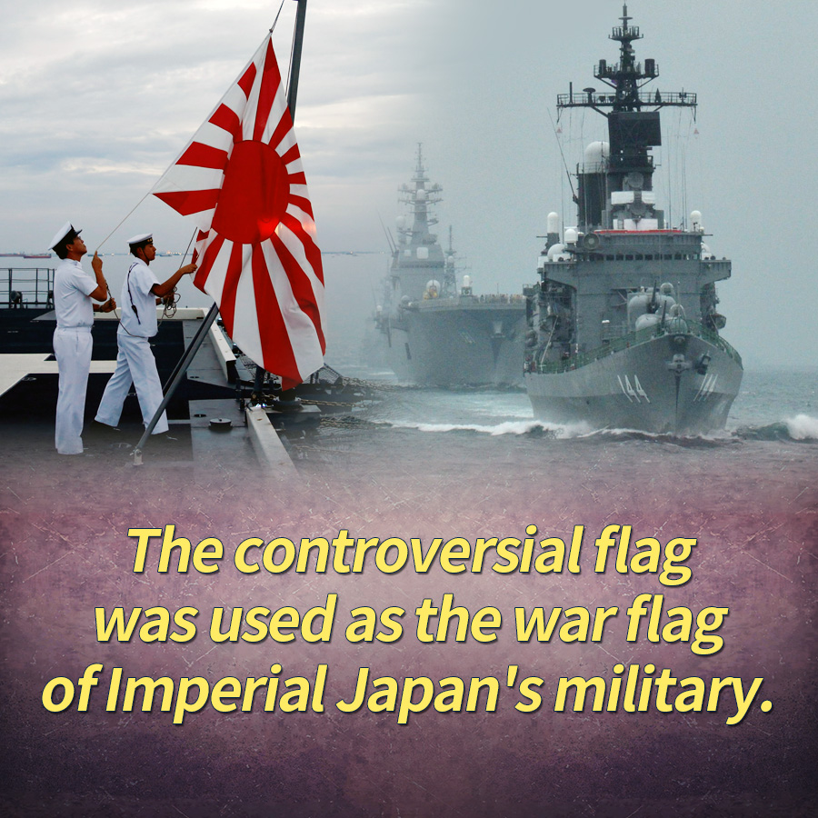 The controversial flag was used as the war flag of Imperial Japan's military.