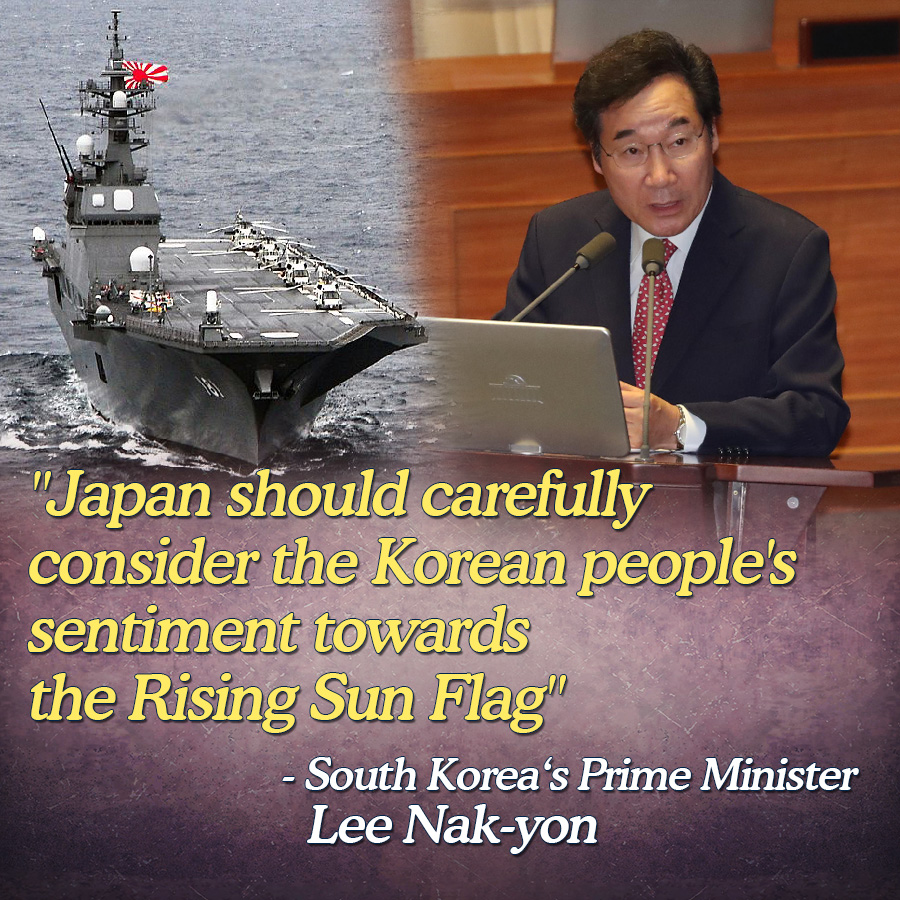 """Japan should carefully consider the Korean people's sentiment towards the Rising Sun Flag"" <br>