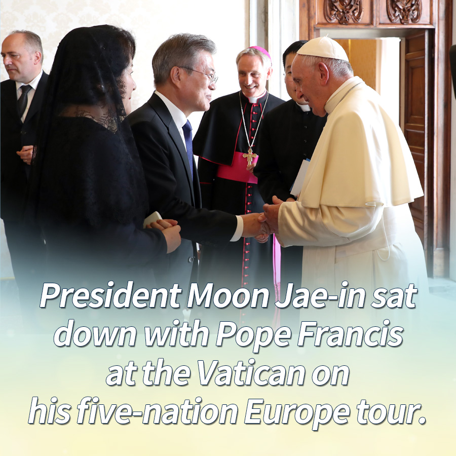 President Moon Jae-in sat down with Pope Francis at the Vatican on his five-nation Europe tour.