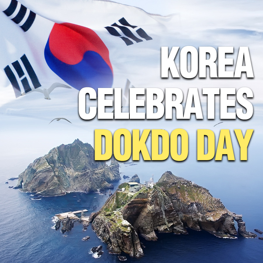 Korea Celebrates Dokdo Day