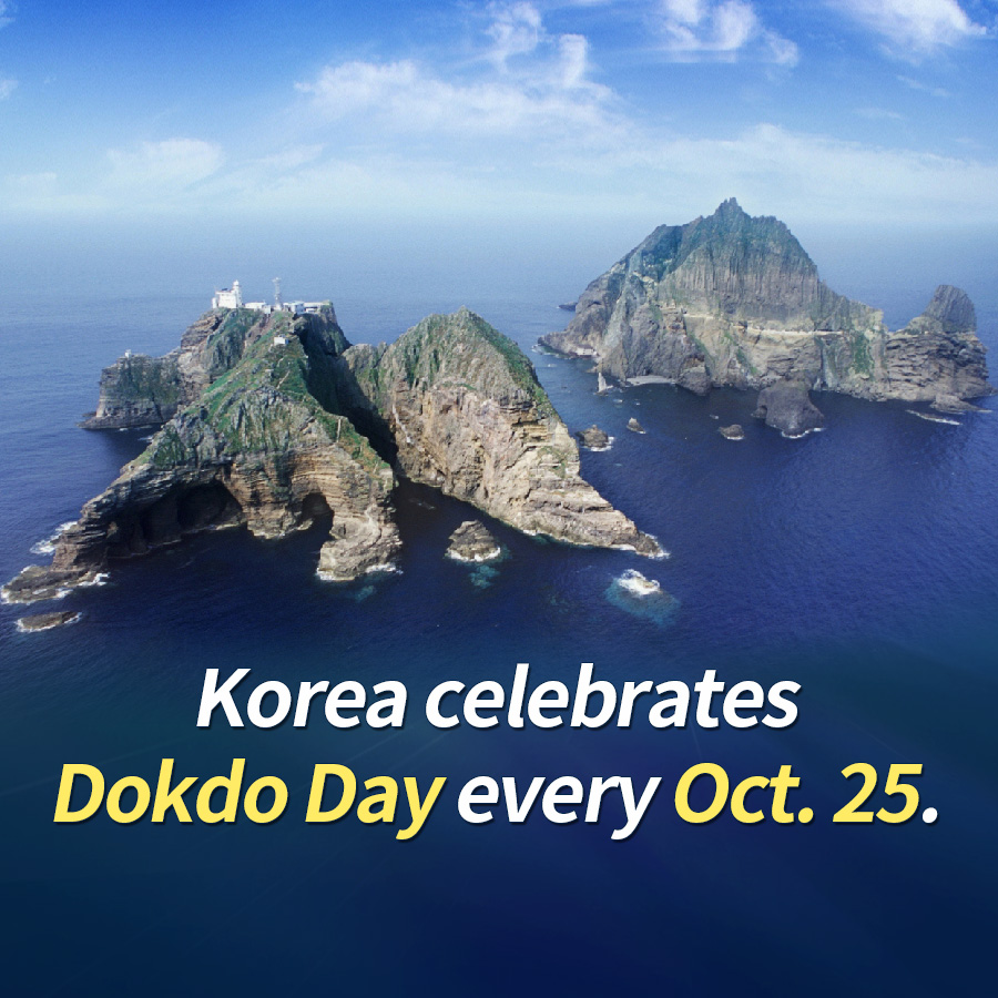 Korea celebrates Dokdo Day every Oct. 25.