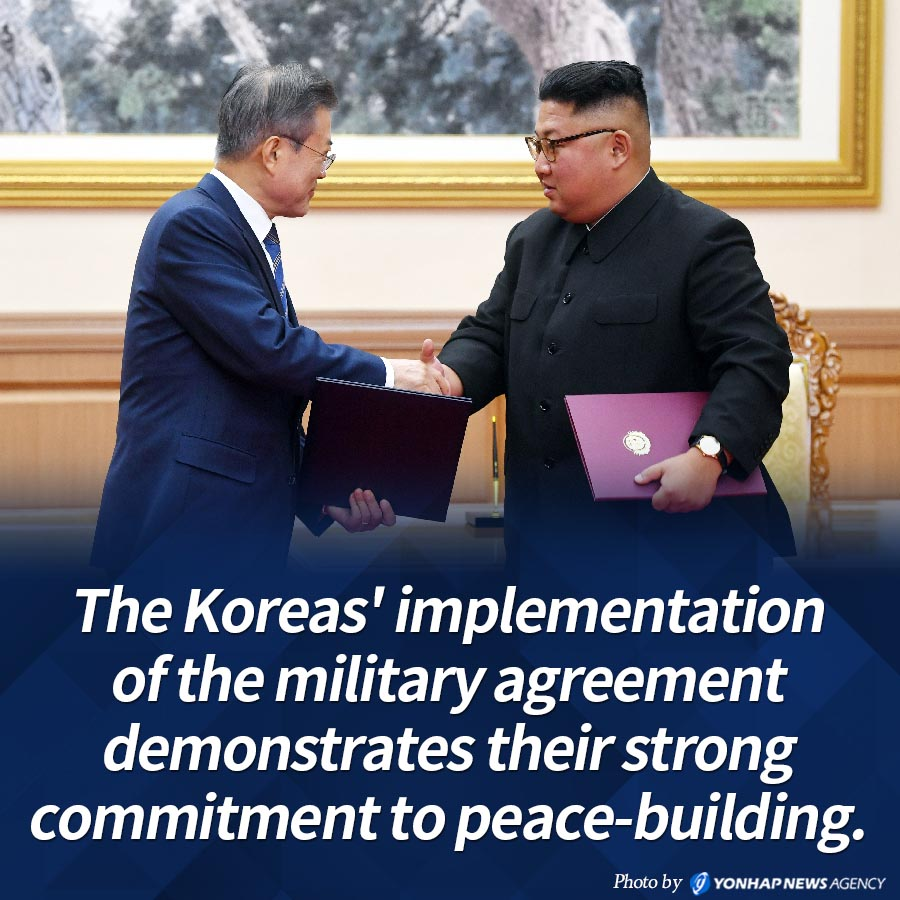 The Koreas' implementation of the military agreement demonstrates their strong commitment to peace-building.