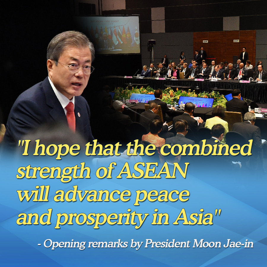 """I hope that the combined strength of ASEAN will advance peace and prosperity in Asia"" <br>