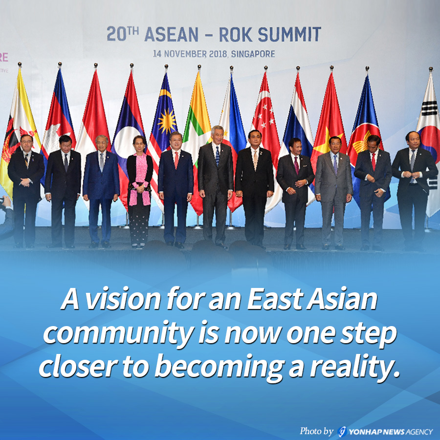 A vision for an East Asian community is now one step closer to becoming a reality.