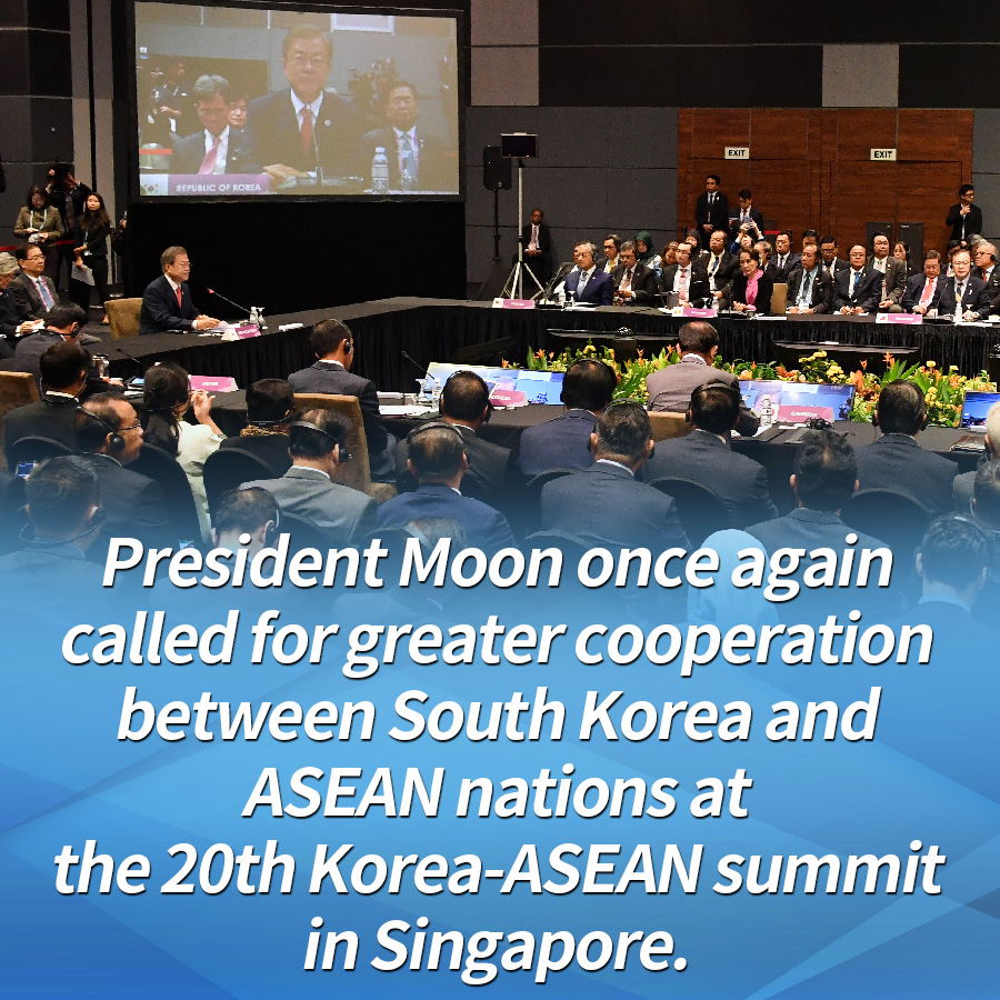 President Moon once again called for greater cooperation between South Korea and ASEAN nations at the 20th Korea-ASEAN summit in Singapore.