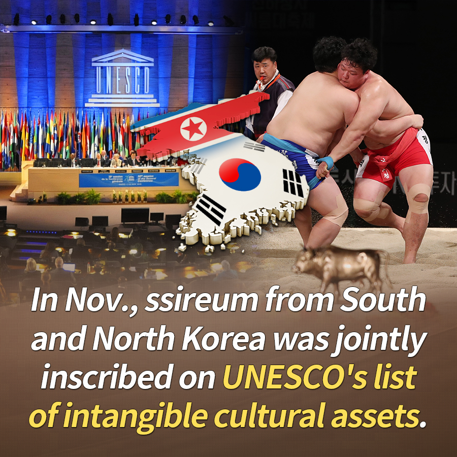 In Nov., ssireum from South and North Korea was jointly inscribed on UNESCO's list of intangible cultural assets.
