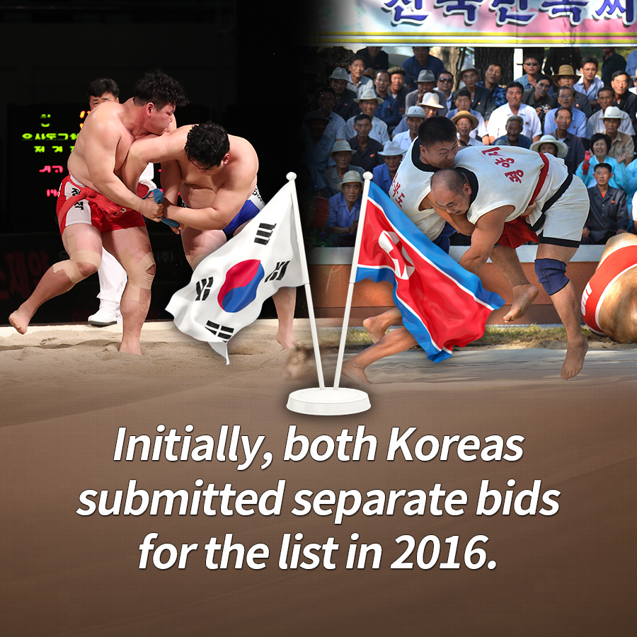 Initially, both Koreas submitted separate bids for the list in 2016.