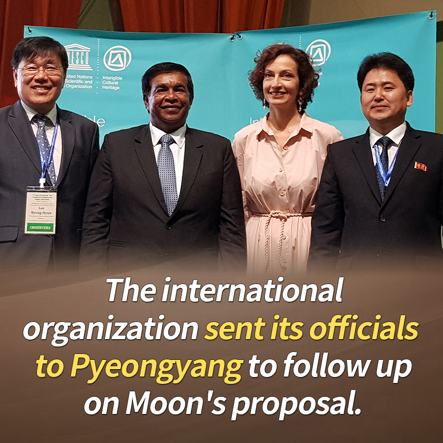 The international organization sent its officials to Pyeongyang to follow up on Moon's proposal.