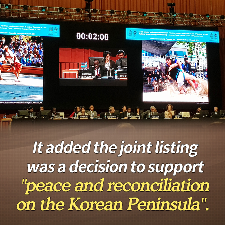 "It added the joint listing was a decision to support ""peace and reconciliation on the Korean Peninsula""."