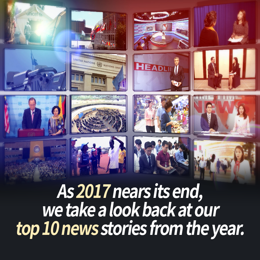 As 2017 nears its end, we take a look back at our top 10 news stories from the year.