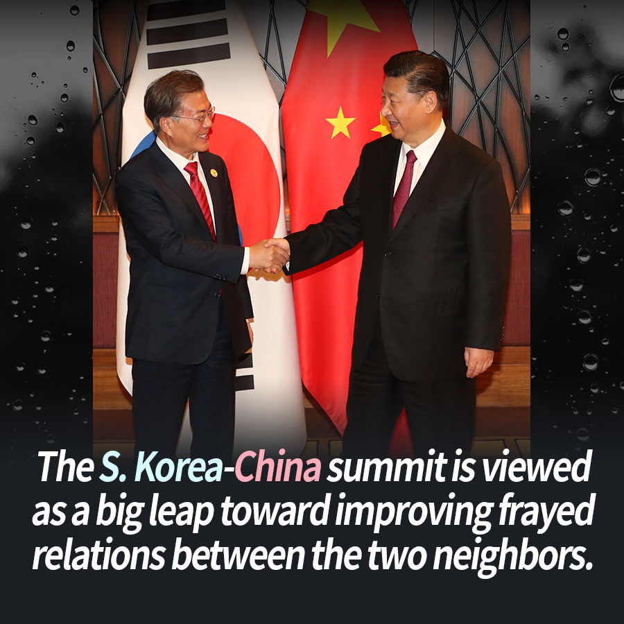 The S. Korea-China summit is viewed as a big leap toward improving frayed relations between the two neighbors.