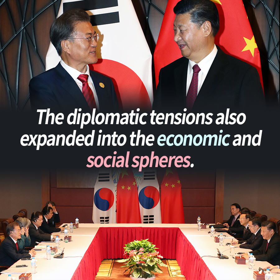 The diplomatic tensions also expanded into the economic and social spheres.