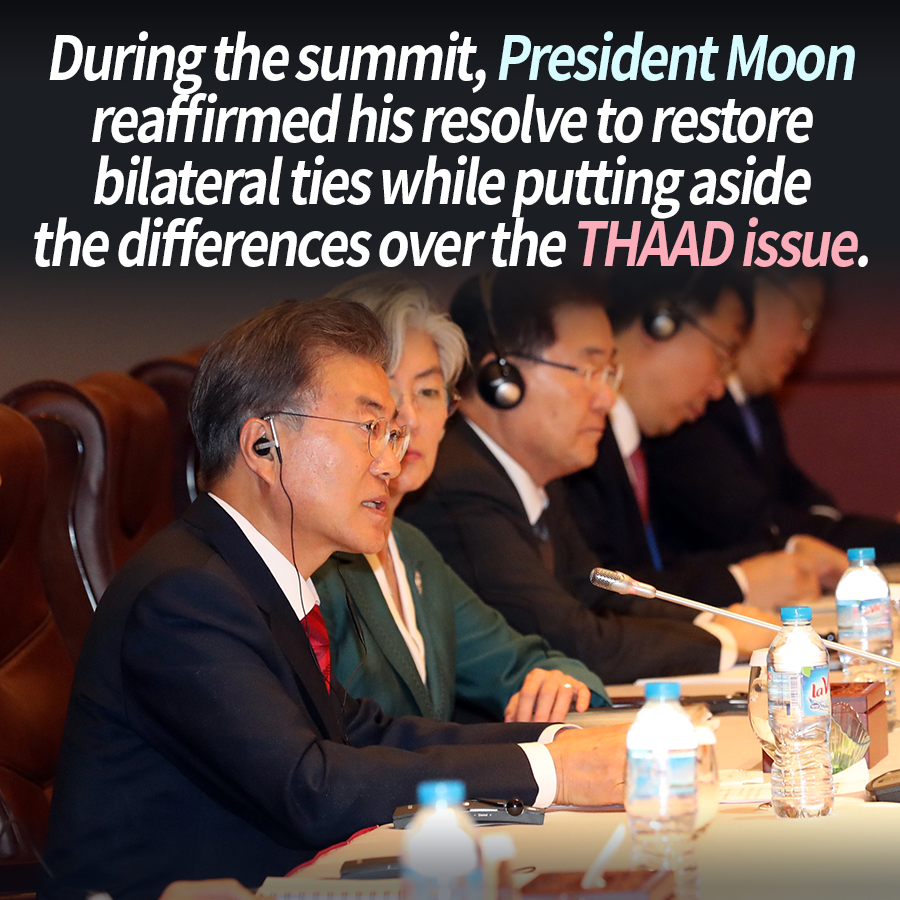 During the summit, President Moon reaffirmed his resolve to restore bilateral ties while putting aside the differences over the THAAD issue.
