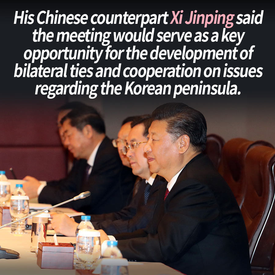 His Chinese counterpart Xi Jinping said the meeting would serve as a key opportunity for the development of bilateral ties and cooperation on issues regarding the Korean peninsula.