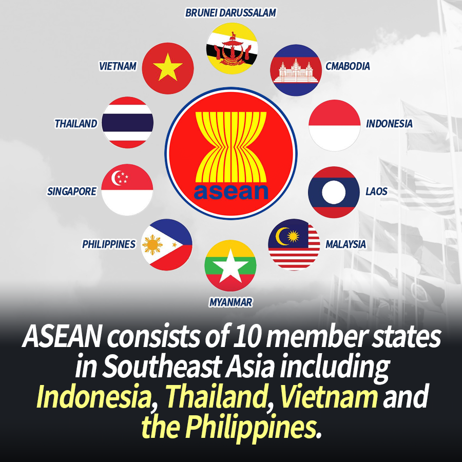 ASEAN consists of 10 member states in Southeast Asia including Indonesia, Thailand, Vietnam and the Philippines.