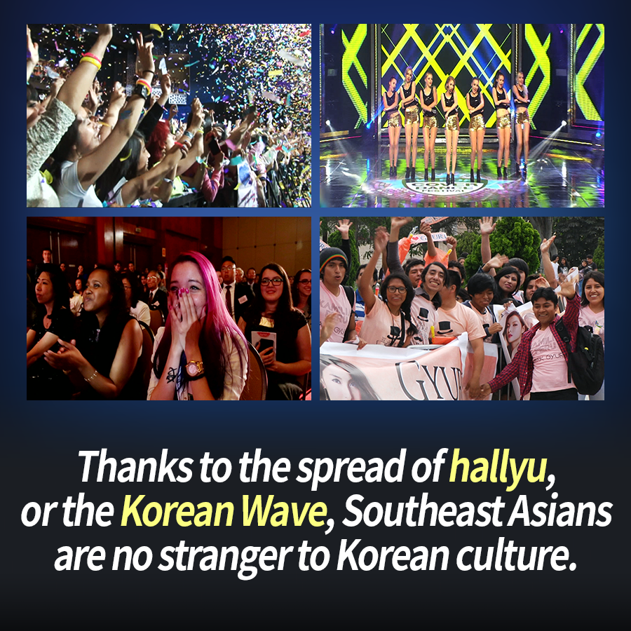 Thanks to the spread of hallyu, or the Korean Wave, Southeast Asians are no stranger to Korean culture.