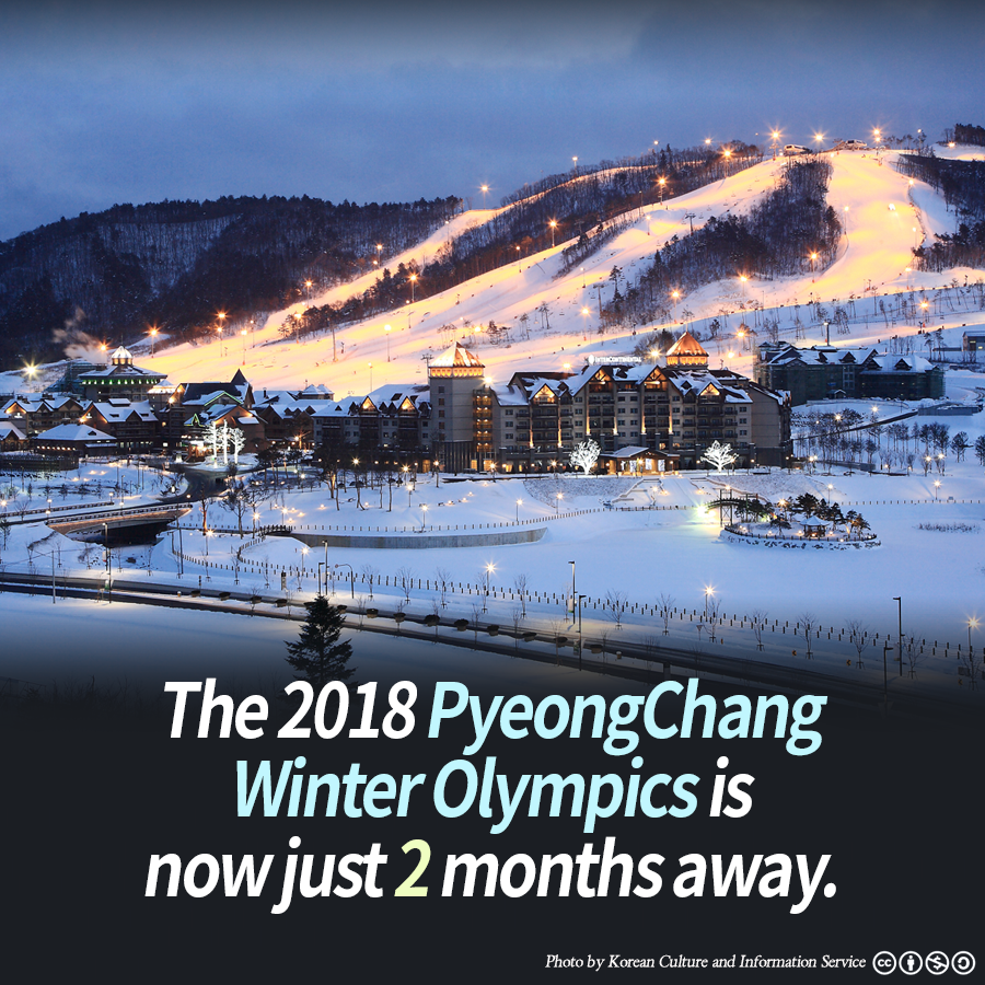 The 2018 PyeongChang Winter Olympics is now just two months away.