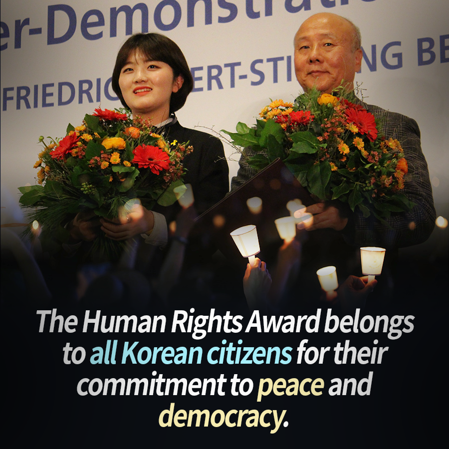 The Human Rights Award belongs to all Korean citizens for their commitment to peace and democracy.