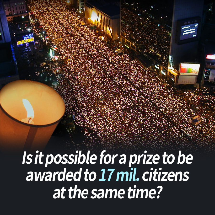 Is it possible for a prize to be awarded to 17 mil. citizens at the same time?