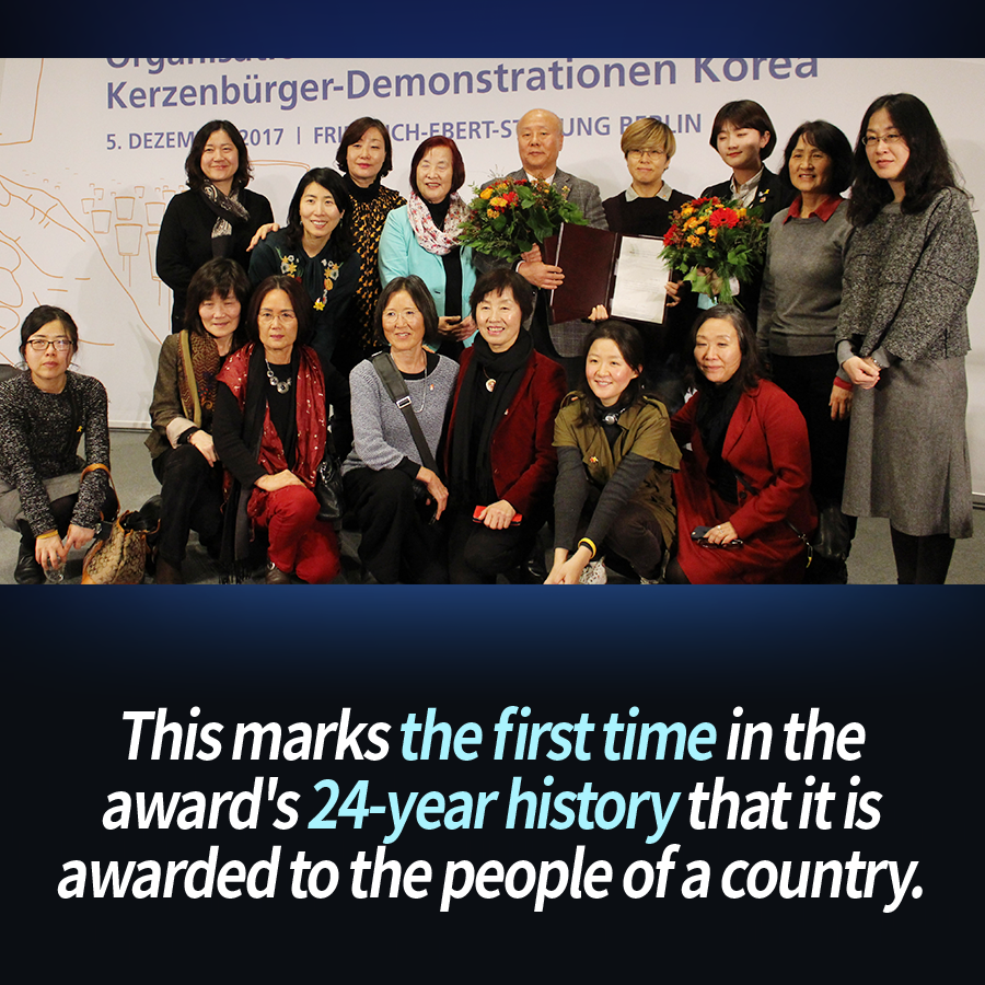 This marks the first time in the award's 24-year history that it is awarded to the people of a country.