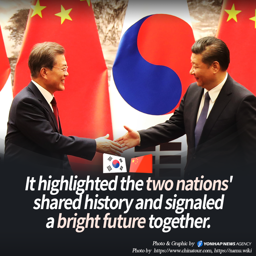 It highlighted the two nations' shared history and signaled a bright future together.