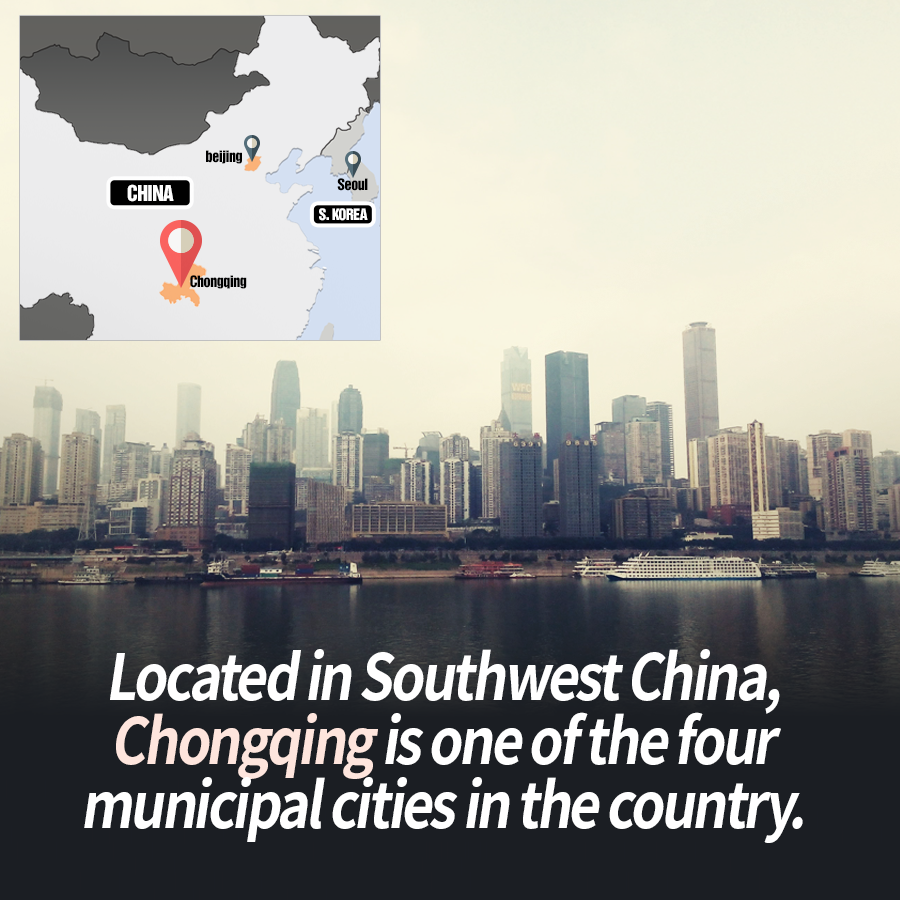 Located in Southwest China, Chongqing is one of the four municipal cities in the country.