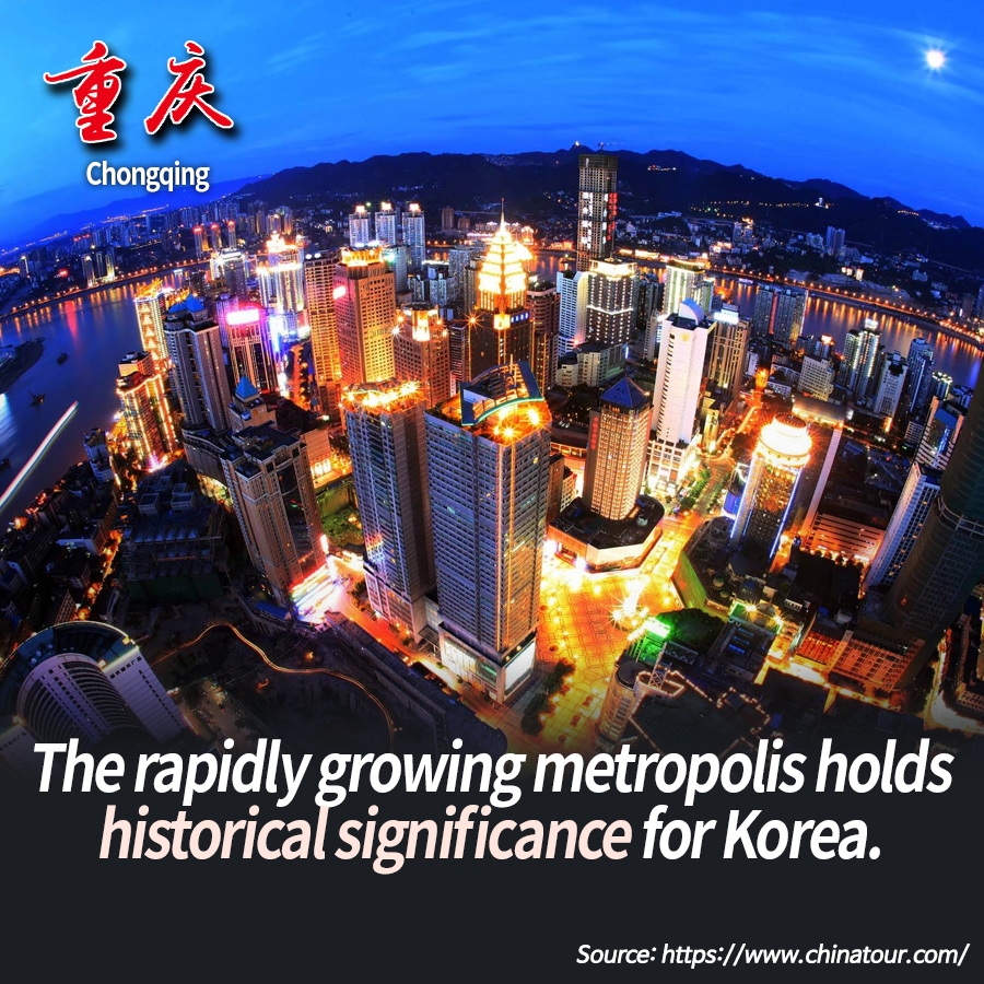 The rapidly growing metropolis holds historical significance for Korea.
