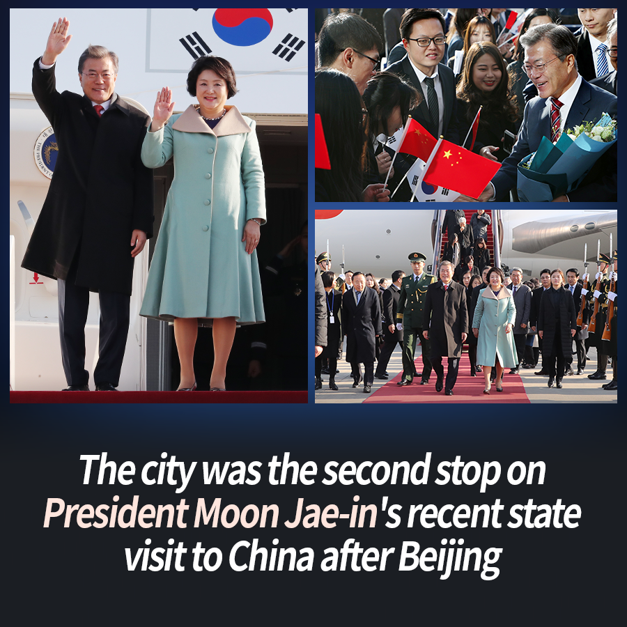 The city was the second stop on President Moon Jae-in's recent state visit to China after Beijing.