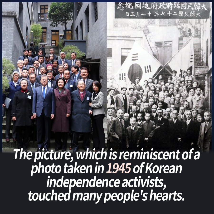 The picture, which is reminiscent of a photo taken in 1945 of Korean independence activists, touched many people's hearts.