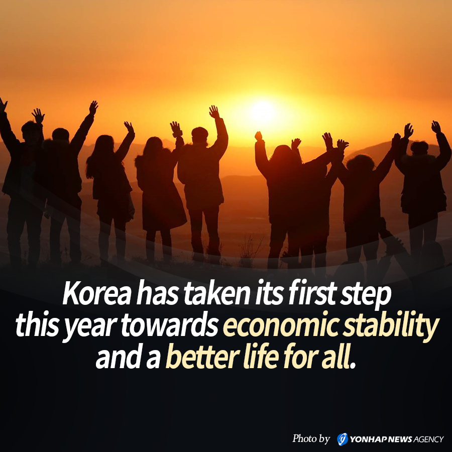 Korea has taken its first step this year towards economic stability and a better life for all.
