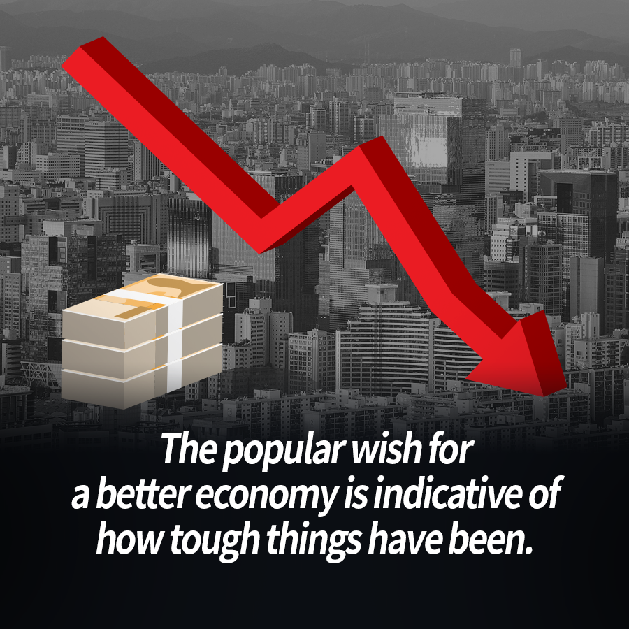 The popular wish for a better economy is indicative of how tough things have been.