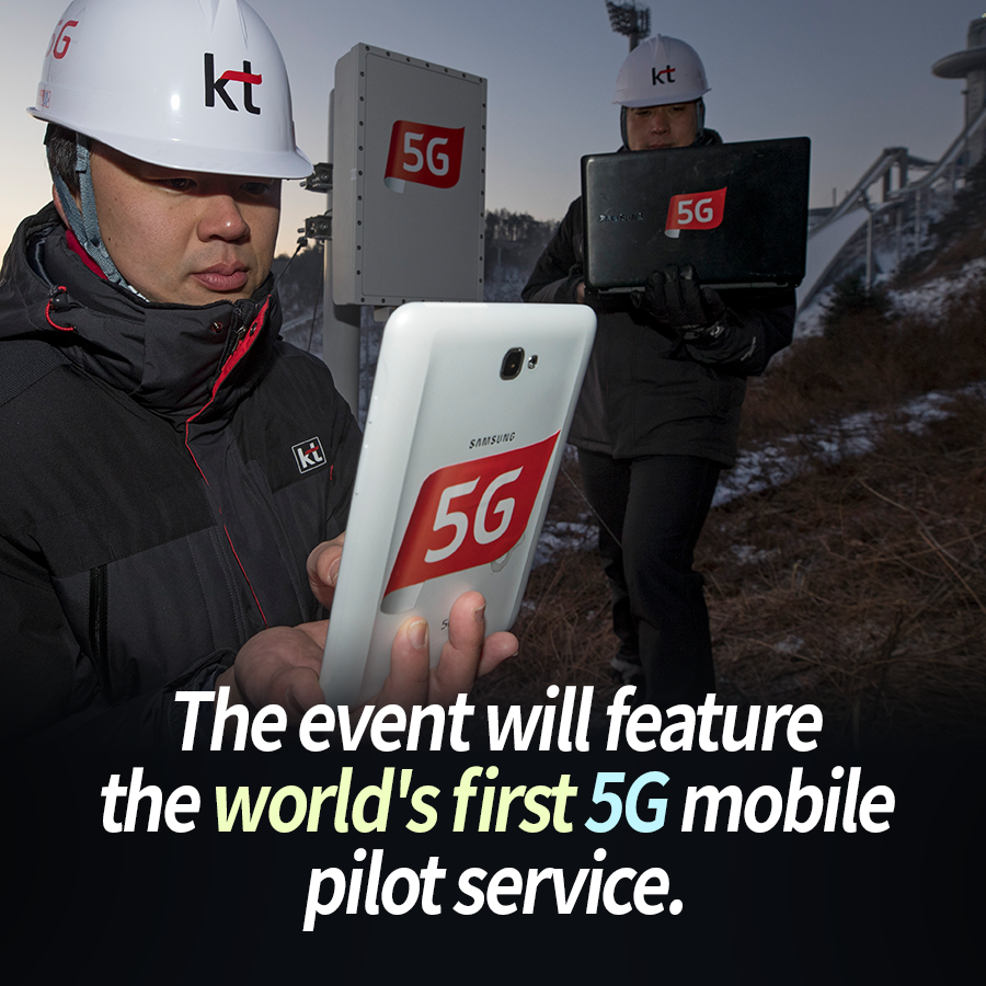 The event will feature the world's first 5G mobile pilot service.