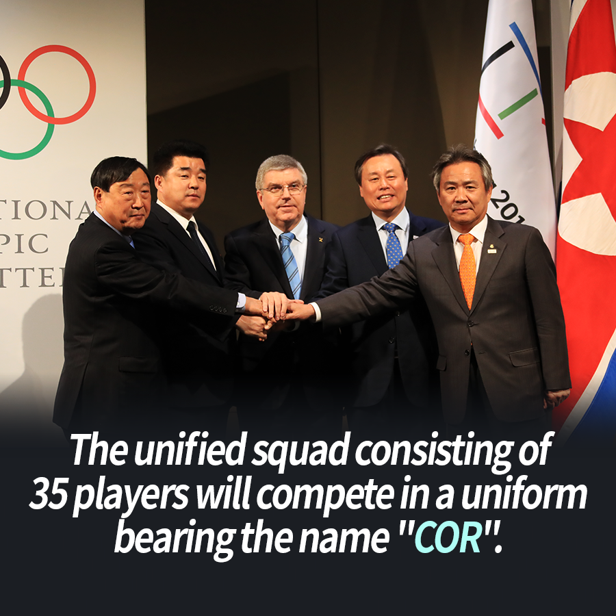 "The unified squad consisting of 35 players will compete in a uniform bearing the name ""COR""."