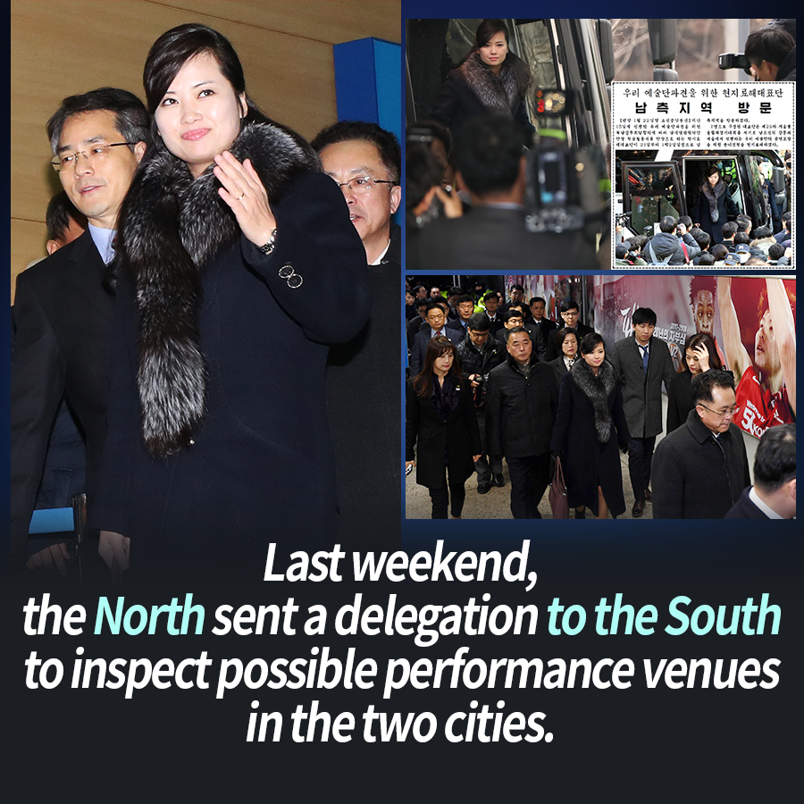 Last weekend, the North sent a delegation to the South to inspect possible performance venues in the two cities.