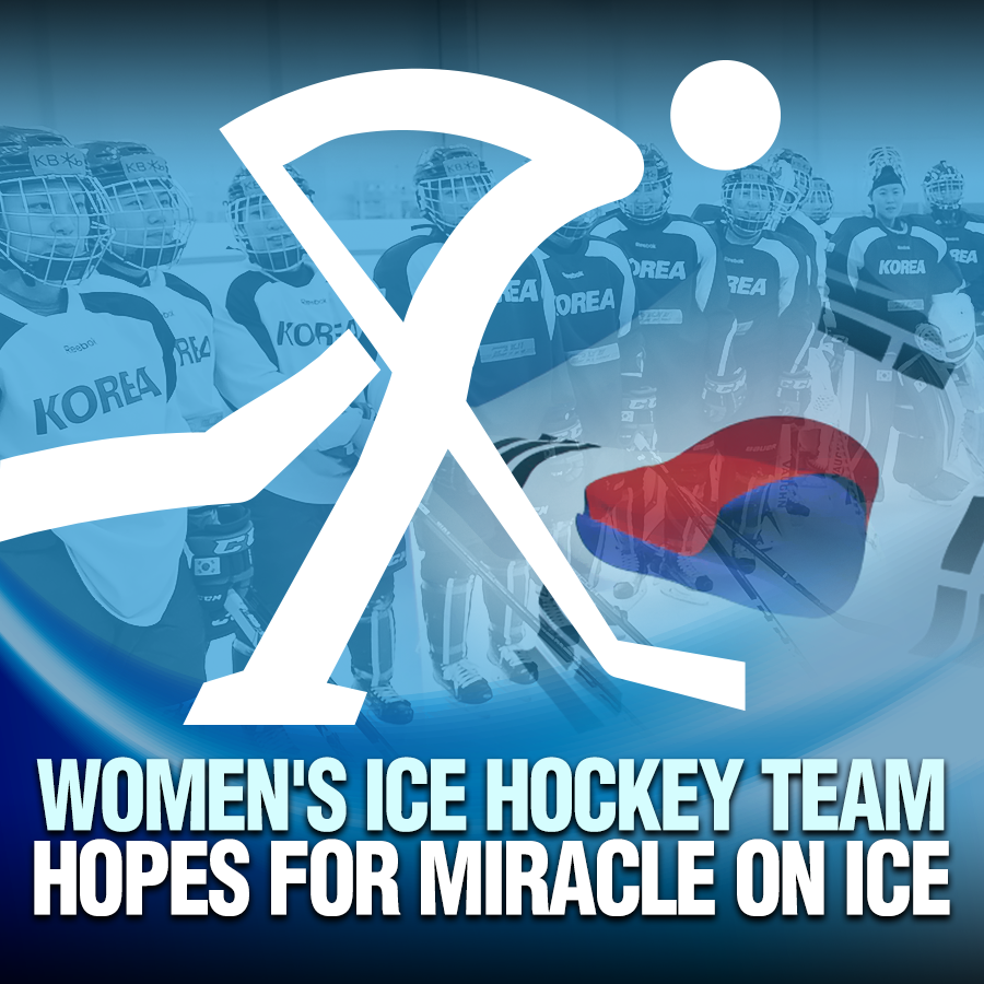 Women's Ice Hockey Team Hopes for Miracle on Ice