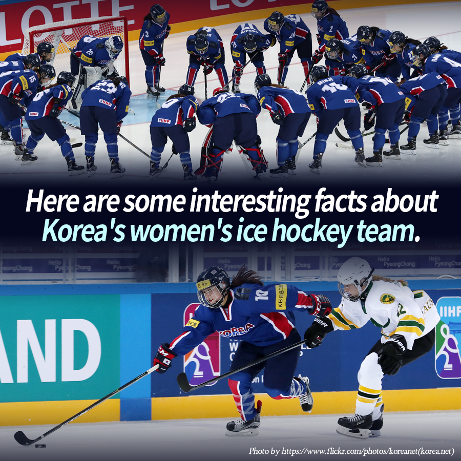 Here are some interesting facts about Korea's women's ice hockey team.