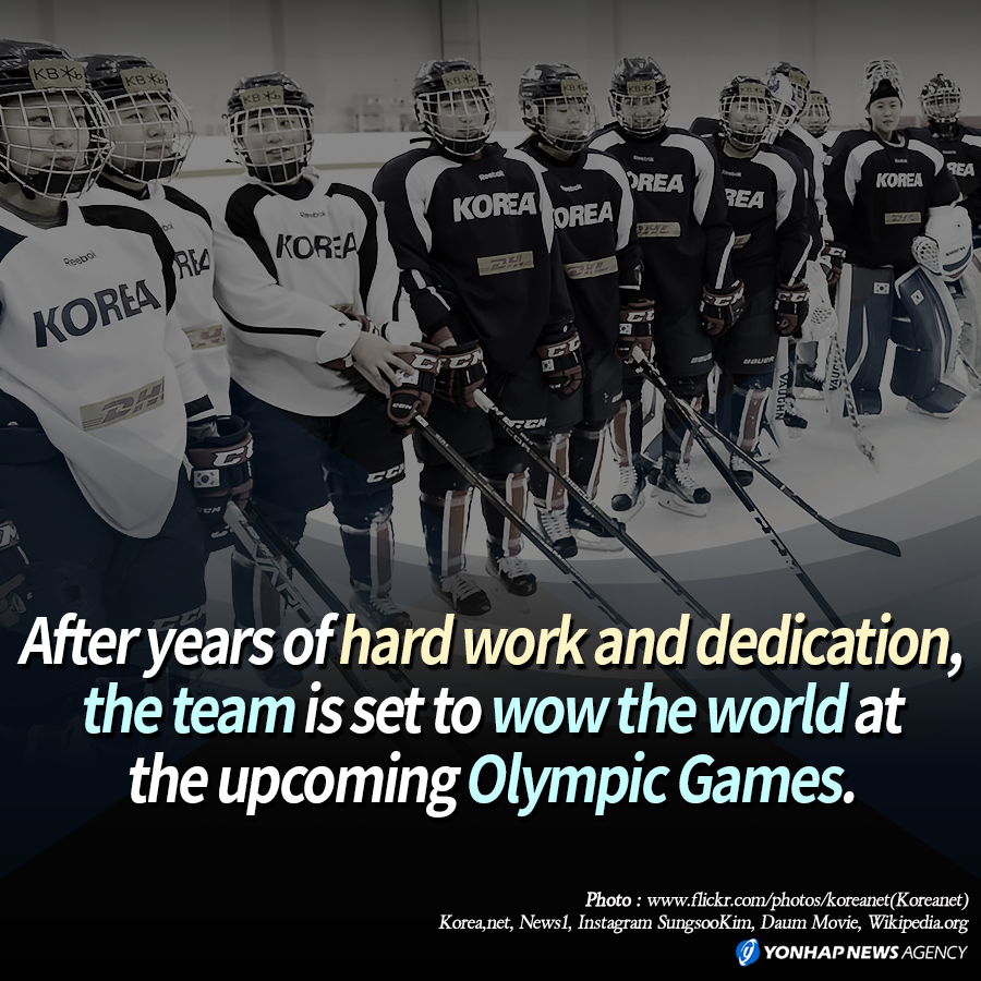 After years of hard work and dedication, the team is set to wow the world at the upcoming Olympic Games.