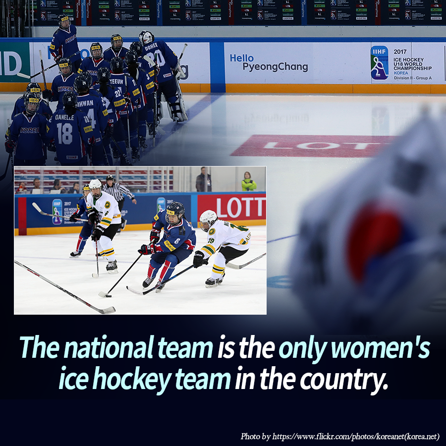 The national team is the only women's ice hockey team in the country.