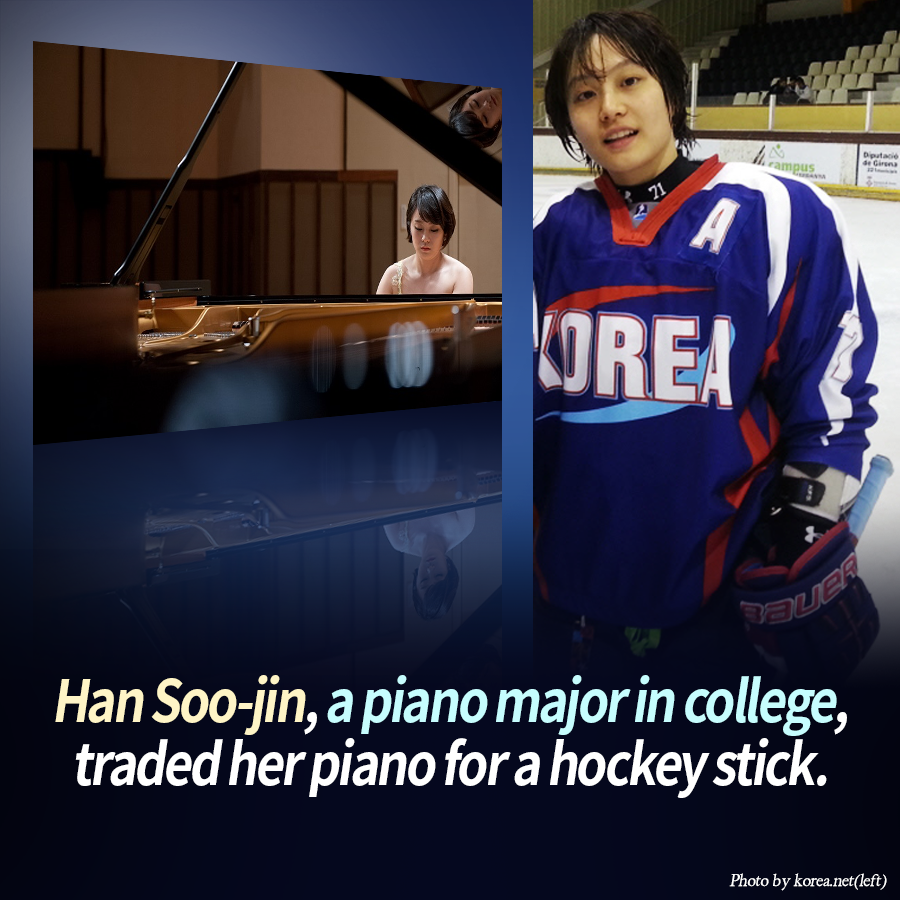 Han Soo-jin, a piano major in college, traded her piano for a hockey stick.