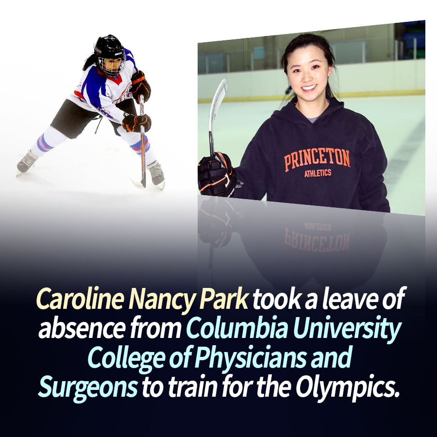 Caroline Nancy Park took a leave of absence from Columbia University College of Physicians and Surgeons to train for the Olympics.