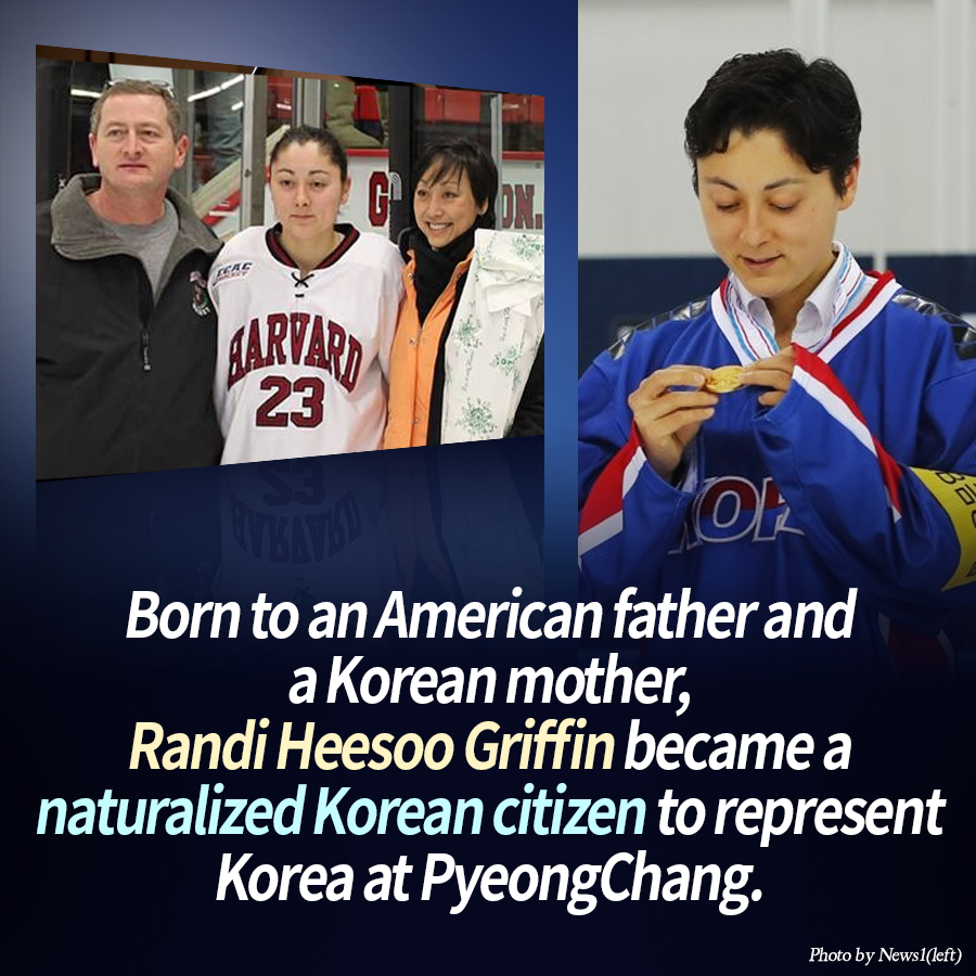 Born to an American father and a Korean mother, Randi Heesoo Griffin became a naturalized Korean citizen to represent Korea at PyeongChang.