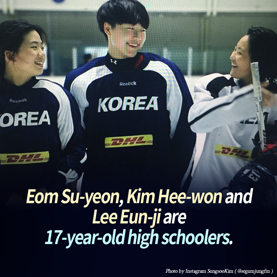 Eom Su-yeon, Kim Hee-won and Lee Eun-ji are 17-year-old high schoolers.